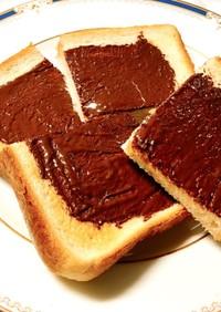 【簡単♪】ちょこっとチョコトースト