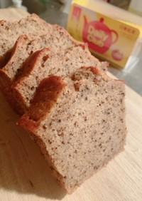 豆腐入り紅茶のパウンドケーキ