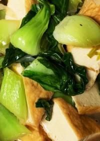 青梗菜と厚揚げの中華風うま煮
