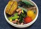小松菜とベーコンのバター炒め。お弁当に。