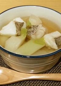 カブとタラの簡単旨味たっぷり塩スープ