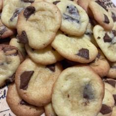 サクホロ!チョコチャンククッキー!