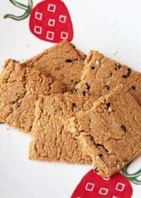 簡単!サクプチ☆ごまおからきな粉クッキー