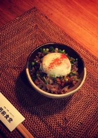 【簡単】牛とごぼうの土鍋で炊き込みご飯