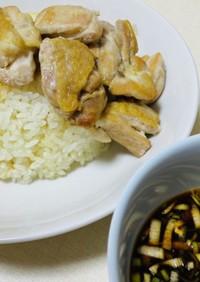 簡単♫炊飯器でシンガポールチキンライス