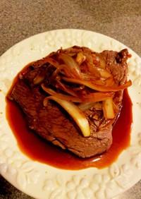 ステーキ~玉ねぎソースを添えて~