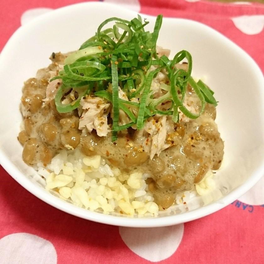 高たんぱく☆ツナと納豆のおろし大根丼☆