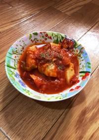 鶏肉のトマト煮込み!〜旨みたっぷり〜