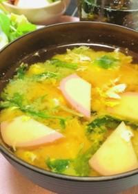 水菜と卵とかまぼこのお味噌汁