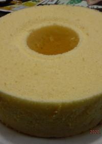 国産レモンで!絶品レモンシフォンケーキ