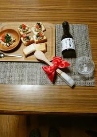 ヨウサマの減塩奈良漬けのチーズ和え