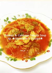 鶏もも肉とキャベツのトマト煮込み♡簡単☆