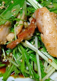 鶏ももと水菜の中華風サラダ