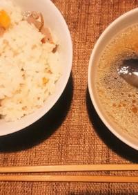 節約★簡単炊き込みご飯★ダイエット