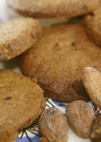 焼く時間たった12分!カカオニブクッキー