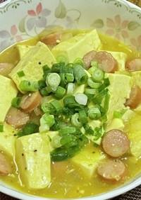 豆腐とソーセージのカレー旨煮