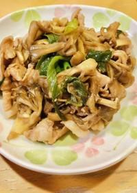 簡単メイン♪長ネギと豚肉の甘辛炒め煮〜☆