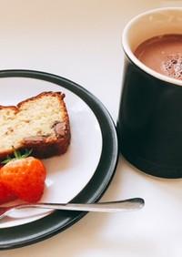 簡単しっとり美味しいチョコチップケーキ