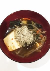 節約 包丁なしの便秘解消ダイエットスープ