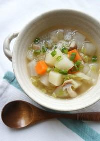 いろいろ野菜で*いたわりスープ
