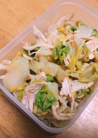 白菜とささみのピリ辛和え
