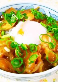 鶏むね肉と玉ねぎの生姜焼き丼どーん!