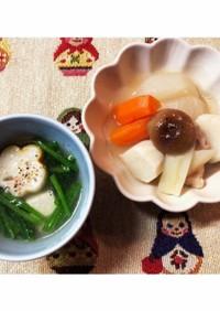 圧力鍋で2品♡鶏モモと大根の煮物&汁物