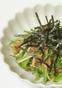 【簡単】水菜とサバ缶の韓国風サラダ