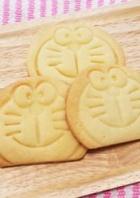 超簡単ドラえもんクッキー(砂糖なし)