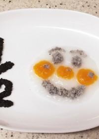 ハーフバースデーお祝いプレート(離乳食)
