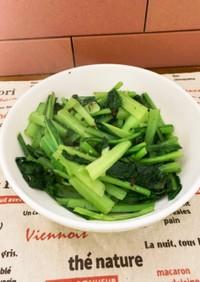 無限小松菜のシャキシャキペペロンチーノ風