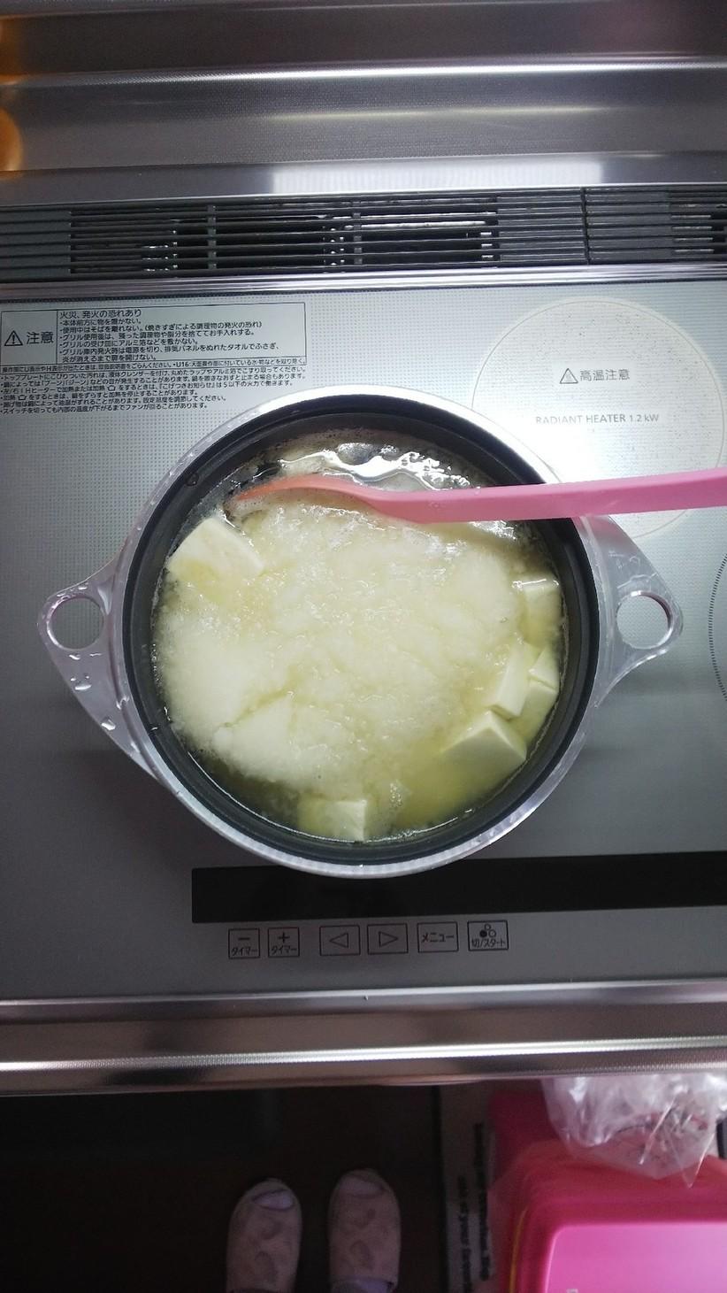 【基本】豆腐のみぞれ鍋
