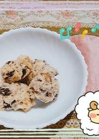 【出稼ぎメシ】適当すぎるマクロビクッキー