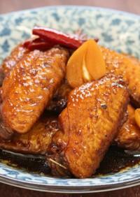 鶏手羽先の臨醐山黒酢煮込み