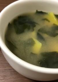 ほくほくお芋とワカメのお味噌汁