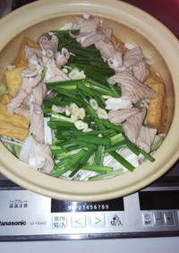 豚ホルモンDE 簡単もつ鍋