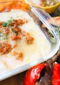 冬野菜とツナの豆腐グラタン