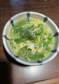塩味☆かき卵葉野菜スープ