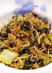 小松菜とじゃこのピリ辛炒め ふりかけ風