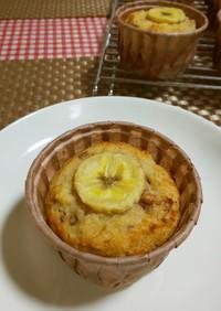 ★糖質オフ!バナナの*カップケーキ*♪