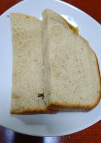 きなこバナナ食パン