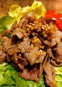 牛肉のサッパリ簡単サラダ風