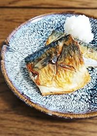 フライパンでかんたん◎鯖の塩焼き◎塩サバ