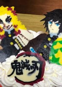 鬼滅の刃 煉獄 義勇 お誕生日ケーキ