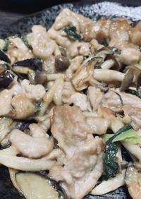 飯美味★豚こまきのこ茄子の味噌炒め