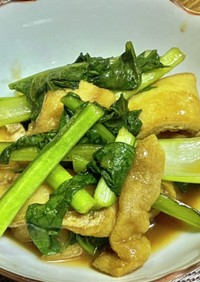 小松菜と油揚げのカレー煮浸し