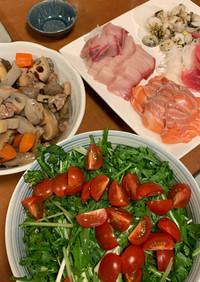 刺身メインで和風煮物と柚子胡椒サラダ
