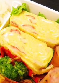 【カニ殻パウダー入り】本格カニカマ卵焼き