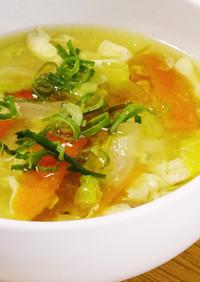 【カニ殻パウダー入り】あったか中華スープ