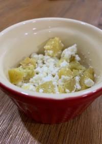 離乳食 さつま芋とカッテージチーズ和え